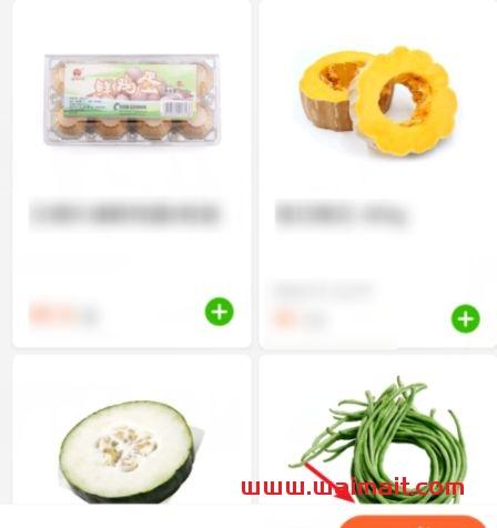 美团买菜下单详细方法步骤分享