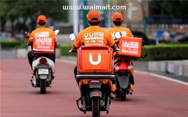 在北京送外卖多少钱一单?可能大概在5元左右